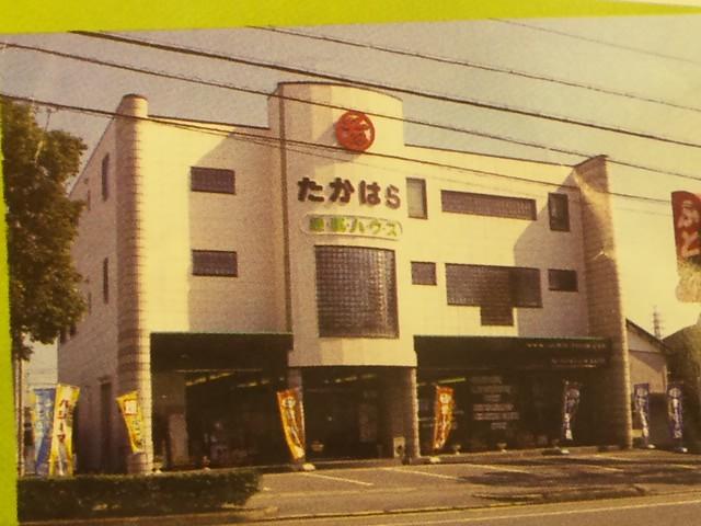 f:id:huton-takahara:20120723180039j:image