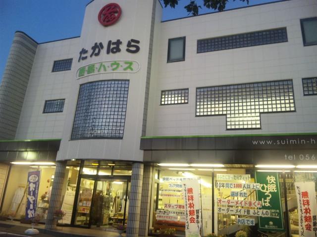 f:id:huton-takahara:20120816184842j:image