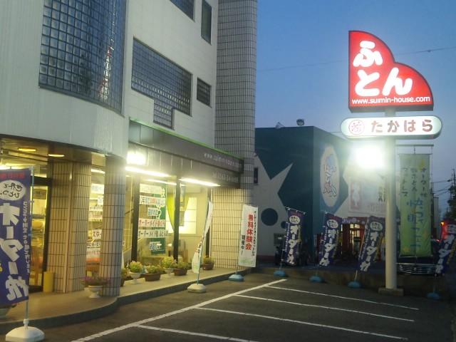 f:id:huton-takahara:20120816185058j:image