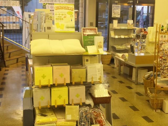 f:id:huton-takahara:20120831180723j:image