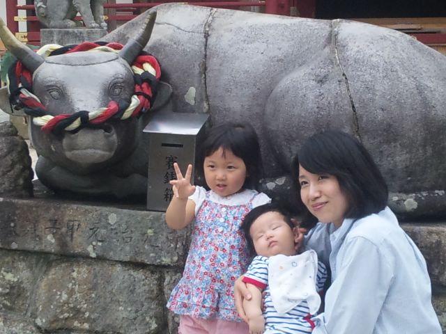 f:id:huton-takahara:20120911150117j:image