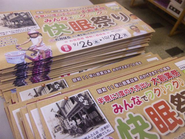 f:id:huton-takahara:20120917182705j:image