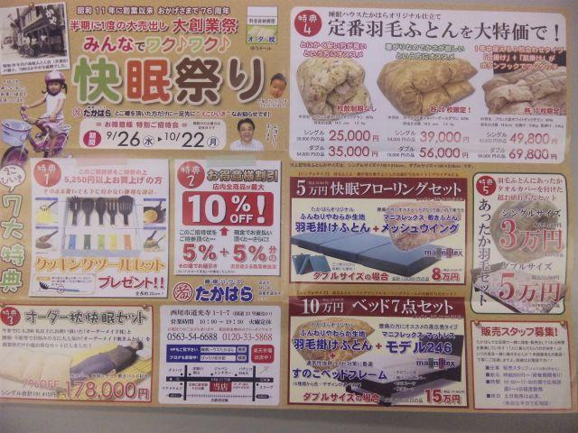 f:id:huton-takahara:20120928164109j:image