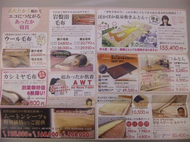 f:id:huton-takahara:20120928164135j:image