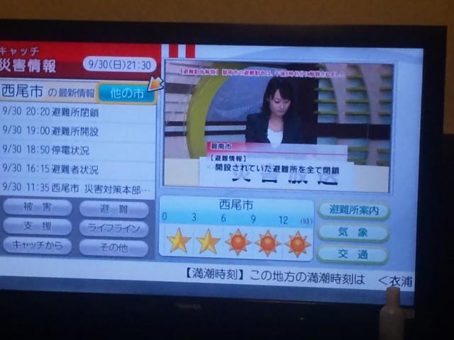 f:id:huton-takahara:20120930213056j:image