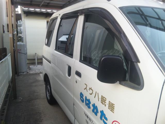 f:id:huton-takahara:20121025165551j:image
