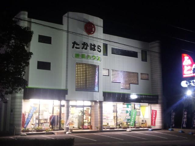 f:id:huton-takahara:20121029191206j:image