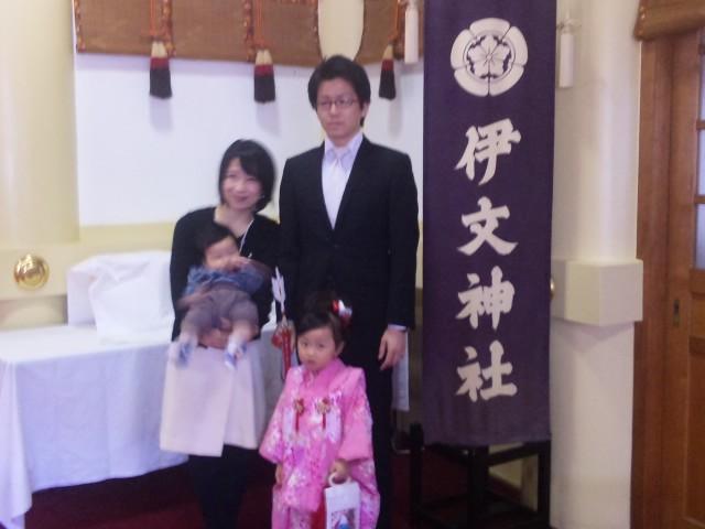 f:id:huton-takahara:20121030110820j:image