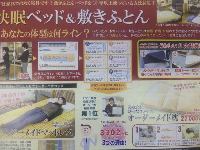f:id:huton-takahara:20121103172927j:image