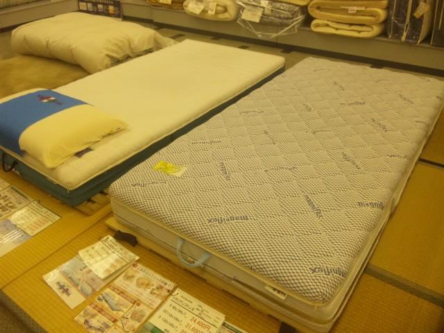f:id:huton-takahara:20121108182003j:image
