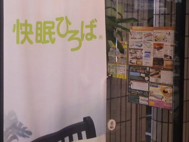 f:id:huton-takahara:20121124190043j:image