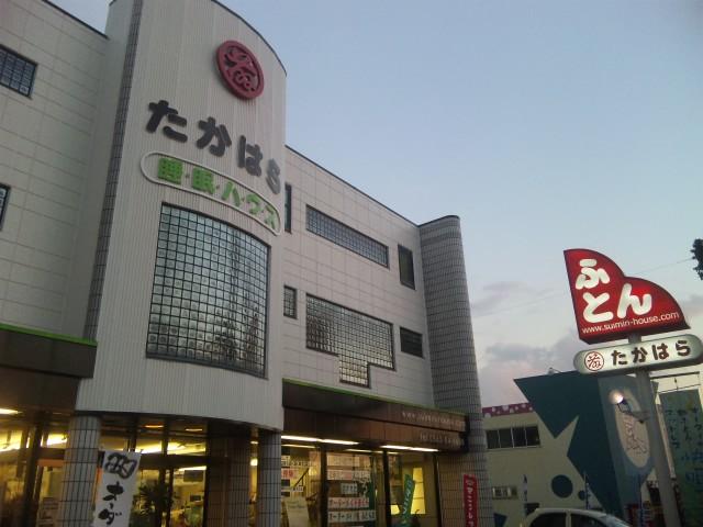 f:id:huton-takahara:20121225164411j:image