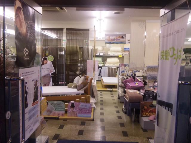 f:id:huton-takahara:20121225164656j:image