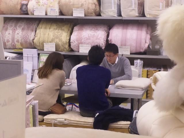f:id:huton-takahara:20121228134554j:image