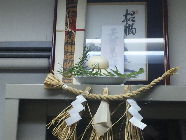 f:id:huton-takahara:20121231171622j:image