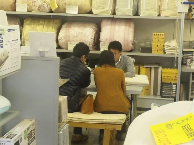 f:id:huton-takahara:20130120131638j:image