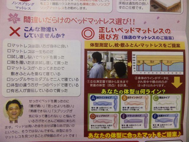 f:id:huton-takahara:20130123183320j:image