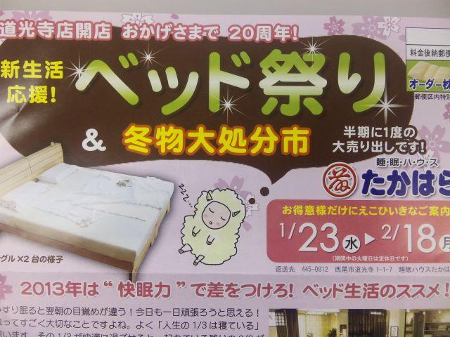 f:id:huton-takahara:20130128184629j:image