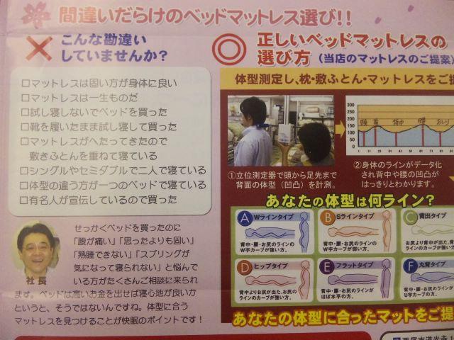 f:id:huton-takahara:20130131180354j:image
