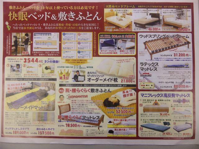 f:id:huton-takahara:20130215175445j:image