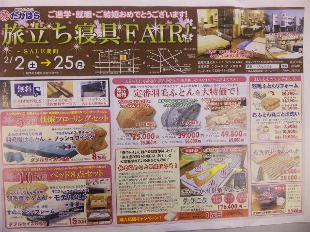 f:id:huton-takahara:20130215175517j:image