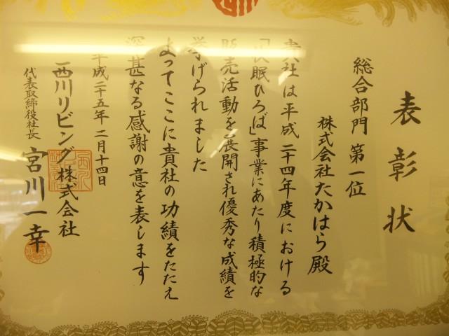 f:id:huton-takahara:20130216124255j:image