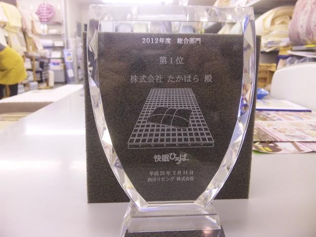 f:id:huton-takahara:20130216124431j:image