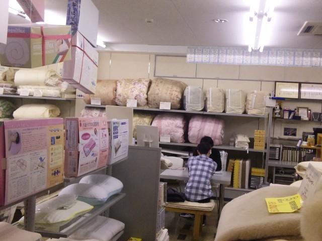 f:id:huton-takahara:20130216180524j:image