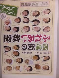 f:id:huton-takahara:20130221120623j:image