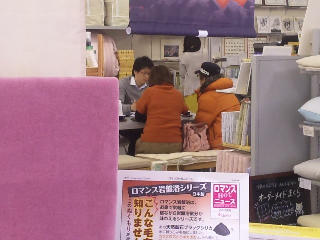 f:id:huton-takahara:20130223162234j:image