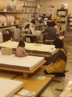 f:id:huton-takahara:20130320155503j:image