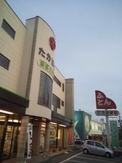 f:id:huton-takahara:20130324174913j:image