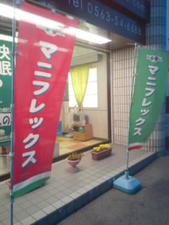 f:id:huton-takahara:20130329181626j:image