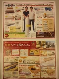 f:id:huton-takahara:20130414190056j:image