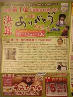 f:id:huton-takahara:20130417160912j:image