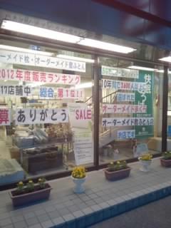 f:id:huton-takahara:20130503184657j:image