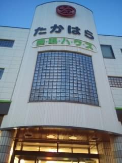 f:id:huton-takahara:20130503184709j:image