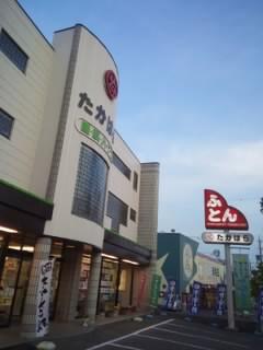 f:id:huton-takahara:20130509182711j:image