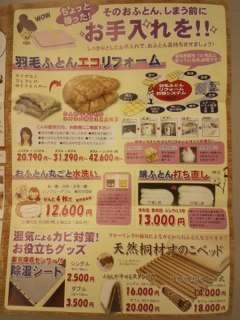 f:id:huton-takahara:20130522150847j:image