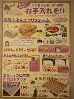 f:id:huton-takahara:20130608170046j:image