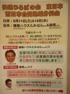 f:id:huton-takahara:20130612101748j:image