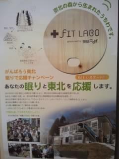 f:id:huton-takahara:20130624100616j:image