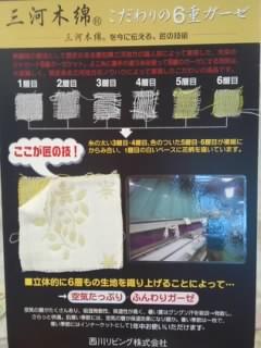 f:id:huton-takahara:20130628175509j:image