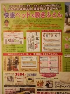 f:id:huton-takahara:20130722175205j:image