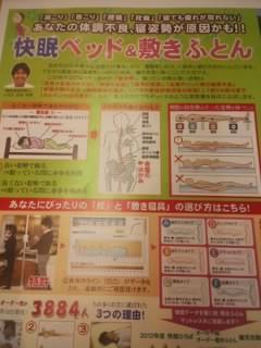 f:id:huton-takahara:20130729125124j:image