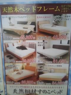 f:id:huton-takahara:20130729125208j:image