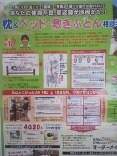 f:id:huton-takahara:20130818175101j:image
