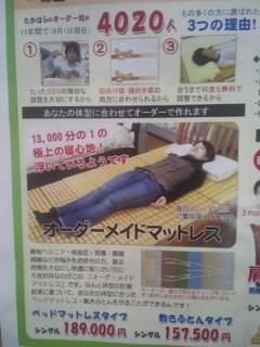 f:id:huton-takahara:20130818175141j:image