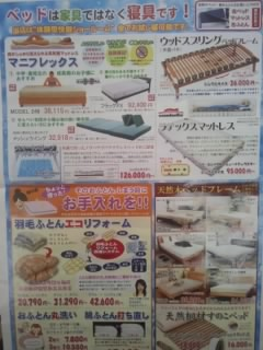 f:id:huton-takahara:20130818175213j:image