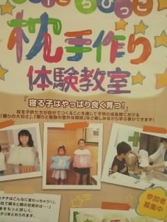 f:id:huton-takahara:20130819161358j:image